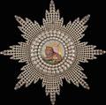 Персия. Звезда ордена Льва и Солнца для иностранных подданных