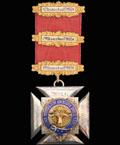 Знак Королевского Допотопного ордена Буйволов