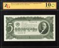 Билет Государственного Банка СССР 5 червонцев 1937 г.