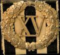 Знак отличия за 15 лет беспорочной службы. На георгиевской ленте (для военнослужащих)