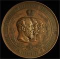 «В память пятидесятилетия Министерства государственных имуществ 1837-1887»