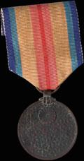 Медаль «В память китайского инцидента»