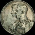 «В память бракосочетания императора Николая II с Принцессой Алисой Гессенской». 1894 г.