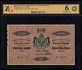 Великое княжество Финляндское. 100 марок золотом 1882 г.