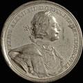 «В память основания Балтийского флота. 16 мая 1703»