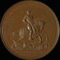«В память битвы при Лесной. 28 сентября 1708»
