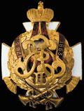 Знак 70-го пехотного Ряжского полка