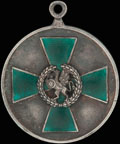 Серебряная медаль Романовского знака отличия «За труды по сельскому хозяйству» III степени