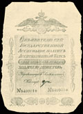 Государственная ассигнация 25 рублей 1818 г.