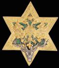 Знак императорского Общества размножения охотничьих и промысловых животных и правильной охоты