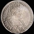 Полтина 1732 г.