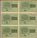 Расчетные знаки РСФСР. 1000 рублей образца 1919 г.