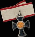 Орден Данило, или Независимости Черногории