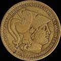 «В память сражения при Наварине. 1827»