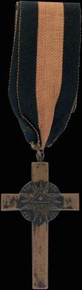 Крест для духовенства «В память Отечественной войны. 1812»