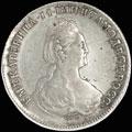 Рубль 1782 г.