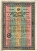 Государственный дворянский земельный банк. 3,5% закладной лист на капитал 10000 рублей 1897 г.