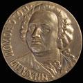 «250 лет со дня рождения М.В. Ломоносова»