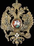 Знак в память 100-летия Военного министерства