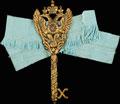 Камергерский ключ (знак придворного звания камергера)