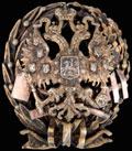 Фрачный знак об окончании Санкт-Петербургского Практического Технологического института Императора Николая I