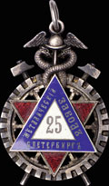 Жетон Санкт-Петербургского металлического завода