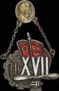 Знак «Ударнику им. XVII съезда ВКП(б)»