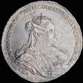 Полтина 1738 г.