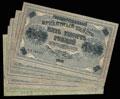 Государственный кредитный билет. 1000 рублей 1917 г. и 5000 рублей 1918 г. Лот из 5 шт.