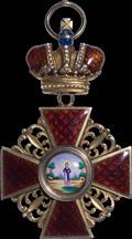Знак ордена Святой Анны II степени с короной