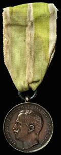 Наградная медаль «За оказание помощи пострадавшим во время бедствия, постигшего Мессину и Калабрию»