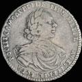 Полтина 1719 г.