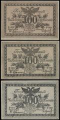 Правительство Российской восточной окраины. Казначейский знак 100 рублей 1920 г. Лот из 3 шт.: