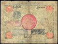 Хорезм. Правительство падишаха Сеид-Абдуллы-Хана. 50 рублей 1920 г.