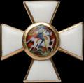 Знак военного ордена Святого великомученика и Победоносца Георгия на оружие