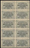 Расчетные знаки РСФСР. 60 рублей без указания даты (2-й выпуск 1919 г.)