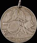 <b><i>Турция. </i></b>Наградная медаль «Крым». Выпуск для Сардинии