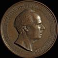«В память 50-летия художественной деятельности Ф.И. Иордана. 1874»