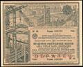 Второй государственный внутренний выигрышный заем индустриализации народного хозяйства СССР 1928 г. 1/5 часть облигации на сумму 5 рублей