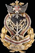 Знак Юбилейный Офицерской кавалерийской школы