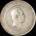 «В память выставки финской промышленности в Гельсингфорсе. 1876»