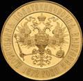 <b>«Московская политехническая выставка. 1872»</b>