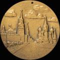 «Игры XXII Олимпиады. Москва. 1980»