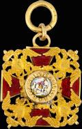 Фрачный знак ордена Святого Александра Невского
