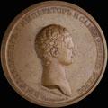 <b>«В память заложения собора Казанской иконы Божией Матери в Санкт-Петербурге. 27 августа 1801»</b>