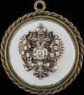 Жетон с императорским гербом