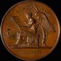 «В память пребывания Александра I в Париже. 1814»