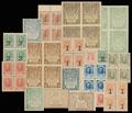 Лот из 18 денежных знаков Российской империи, Временного правительства и РСФСР
