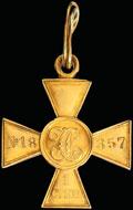 Георгиевский крест I степени № 18357