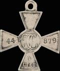 Знак отличия военного ордена Святого Георгия IV степени № 44 879